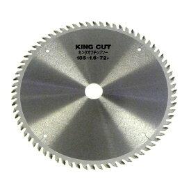 バクマ工業 BAKUMA INDUSTRIAL バクマ 木工用チップソー キングカット 横切断の精密仕上タイプ バクマ