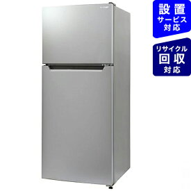 A-Stage エーステージ 冷蔵庫 シルバー AS-118S [2ドア /右開き/左開き付け替えタイプ /118L][冷蔵庫 一人暮らし 小型 新生活]【zero_emi】