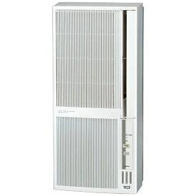 コロナ CORONA CWH-A1820-WS 窓用エアコン 冷暖房兼用タイプ シェルホワイト [オートドレン /冷房・暖房兼用]