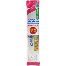 バクマ工業 BAKUMA INDUSTRIAL バクマ バクマソー替刃 造作用 7寸目 バクマ
