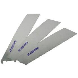 バクマ工業 BAKUMA INDUSTRIAL バクマ バクマソー300 替刃 3枚入り バクマ