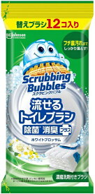 ジョンソン Johnson スクラビングバブル 流せるトイレブラシ 除菌消臭プラス 替え