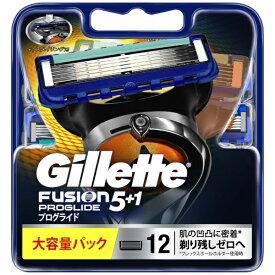 ジレット Gillette プログライドマニュアル替刃(12個) 〔ひげ剃り〕