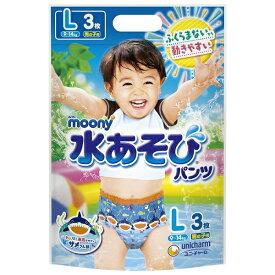 ユニチャーム unicharm moony(ムーニー) 水あそびパンツ男の子用L 3枚