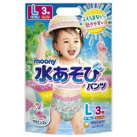 ユニチャーム unicharm moony(ムーニー) 水あそびパンツ女の子用L 3枚