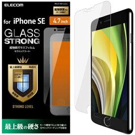 エレコム ELECOM iPhone SE(第2世代)4.7インチ対応 ガラスフィルム セラミックコート PM-A19AFLGGC