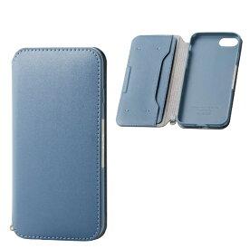 エレコム ELECOM iPhone SE(第2世代)4.7インチ対応 ソフトレザーケース 磁石付 ブルー PM-A19APLFY2BU