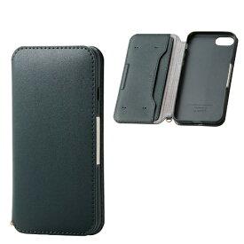 エレコム ELECOM iPhone SE(第2世代)4.7インチ対応 ソフトレザーケース 磁石付 グリーン PM-A19APLFY2GN