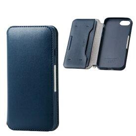 エレコム ELECOM iPhone SE(第2世代)4.7インチ対応 ソフトレザーケース 磁石付 ネイビー PM-A19APLFY2NV