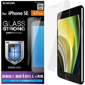 エレコム ELECOM iPhone SE(第2世代)4.7インチ対応 ガラスフィルム 3次強化 ブルーライトカット PM-A19AFLGTBL