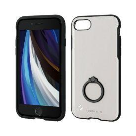 エレコム ELECOM iPhone SE(第2世代)4.7インチ対応 TOUGH SLIM リング付 ホワイト PM-A19ATSRWH