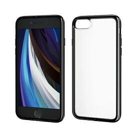 エレコム ELECOM iPhone SE(第2世代)4.7インチ対応 ソフトケース 極み サイドメッキ ブラック PM-A19AUCTMBK