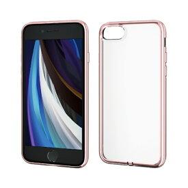 エレコム ELECOM iPhone SE(第2世代)4.7インチ対応 ソフトケース 極み サイドメッキ ローズゴールド PM-A19AUCTMPN