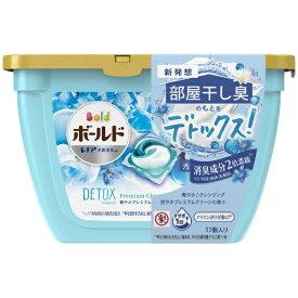 P&G ピーアンドジー ボールド 洗濯洗剤 ジェルボール3D 爽やかプレミアムクリーンの香り 本体 17個