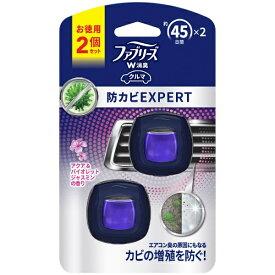 P&G ピーアンドジー Febreze(ファブリーズ) イージークリップ 防カビエキスパート アクア&バイオレットジャスミンの香り (2.2mlx2)