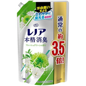 P&G ピーアンドジー Lenor(レノア) 本格消臭 フレッシュグリーンの香り つめかえ用 超特大(1460ml)