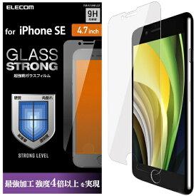 エレコム ELECOM iPhone SE(第2世代)4.7インチ対応 ガラスフィルム 3次強化 PM-A19AFLGT