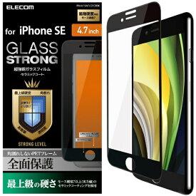 エレコム ELECOM iPhone SE(第2世代)4.7インチ対応 フルカバーガラスフィルム セラミックコート ブラック PM-A19AFLGFCRBK