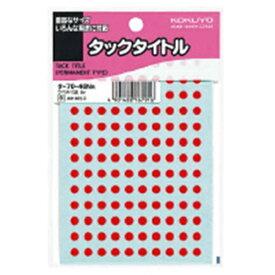 コクヨ KOKUYO タックタイトル単色赤