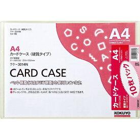 コクヨ KOKUYO 99Kカードケース10枚パック硬質A4
