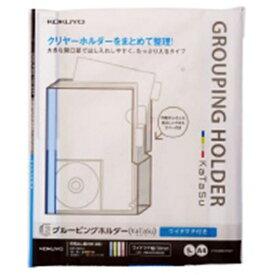 コクヨ KOKUYO グルーピングホルダー マチ30mm 5冊 フ-KGMW750T KaTaSu 透明