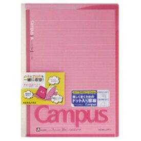 コクヨ KOKUYO キャンパス カバーノート プリント収容 ポケット付き ノ-621A-P ピンク
