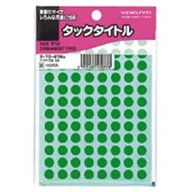 コクヨ KOKUYO タックタイトル8パイ緑