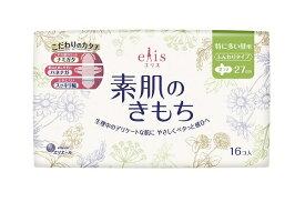 大王製紙 Daio Paper エリス 素肌のきもち (特に多い昼用) 羽つき16枚 〔ナプキン〕