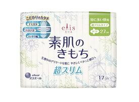 大王製紙 Daio Paper エリス 素肌のきもち超スリム (特に多い昼用) 羽つき17枚 〔ナプキン〕
