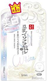 常盤薬品 TOKIWA Pharmaceutical なめらか本舗 美白ジェル美容液マスク(5枚)〔パック〕