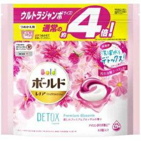 P&G ピーアンドジー ボールド 洗濯洗剤 ジェルボール3D 癒しのプレミアムブロッサムの香り 詰め替え ウルトラジャンボ 63個