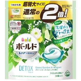 P&G ピーアンドジー ボールド 洗濯洗剤 ジェルボール3D グリーンガーデン&ミュゲの香り 詰め替え 超特大 30個