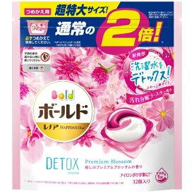 P&G ピーアンドジー ボールド 洗濯洗剤 ジェルボール3D 癒しのプレミアムブロッサムの香り 詰め替え 超特大 32個