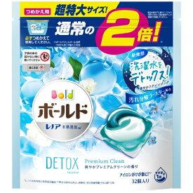 P&G ピーアンドジー ボールド 洗濯洗剤 ジェルボール3D 爽やかプレミアムクリーンの香り 詰め替え 超特大 32個