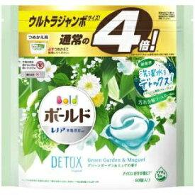 P&G ピーアンドジー ボールド 洗濯洗剤 ジェルボール3D グリーンガーデン&ミュゲの香り 詰め替え ウルトラジャンボ 60個