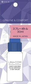 粧美堂 SHOBIDO スプレーボトル30ml
