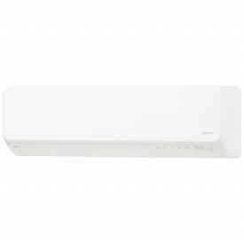 富士通ゼネラル FUJITSU GENERAL エアコン 6畳 AS-D22K-W エアコン 2020年 nocria(ノクリア)Dシリーズ ホワイト [おもに6畳用 /100V]