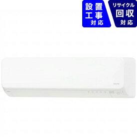 富士通ゼネラル FUJITSU GENERAL AS-D56K2-W エアコン 2020年 nocria(ノクリア)Dシリーズ ホワイト [おもに18畳用 /200V]