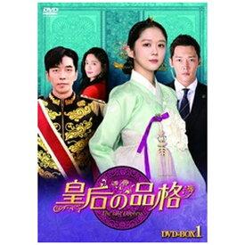 ハピネット Happinet 皇后の品格 DVD-BOX1【DVD】