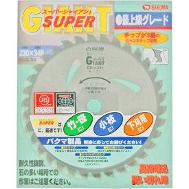 バクマ工業 BAKUMA INDUSTRIAL バクマ スーパージャイアント バクマ SGL-34