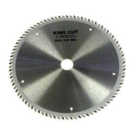 バクマ工業 BAKUMA INDUSTRIAL バクマ 木工用チップソー キングカット 横切断の超精密仕上タイプ バクマ