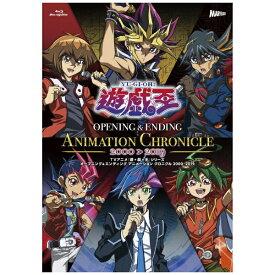 ポニーキャニオン PONY CANYON TVアニメ『遊☆戯☆王』シリーズ OP&ED ANIMATION CHRONICLE 2000〜2019【DVD】
