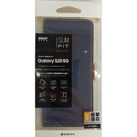 ラスタバナナ RastaBanana Galaxy S20 5G 薄型手帳ケース サイドマグネット ネイビー×ブラウン 5445GS11EBO