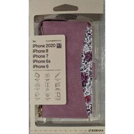 ラスタバナナ RastaBanana iPhone SE(第2世代)4.7インチ/8/7/6s共用 花柄手帳型ケース LPU 5460IP047BO ライトパープル