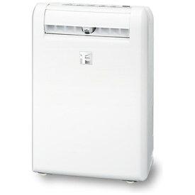 三菱 Mitsubishi Electric MJ-M100RX-W 除湿機 サラリ ホワイト [木造13畳まで /鉄筋25畳まで /コンプレッサー方式]