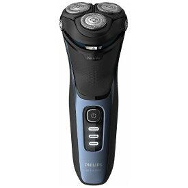 フィリップス PHILIPS ウェット&ドライ電気シェーバー[国内・海外対応] Shaver series3000 メタリックブルー/ブラック S3232/52 [回転刃 /AC100V-240V]