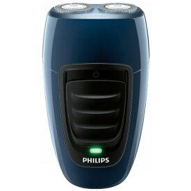フィリップス PHILIPS 電気シェーバー[国内・海外対応] ネイビー/ブラック PQ190/16 [回転刃 /AC100V-240V]