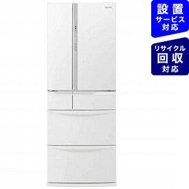 パナソニック Panasonic NR-FV45S6-W 冷蔵庫 FVFタイプ ハーモニーホワイト [6ドア /観音開きタイプ /451L][冷蔵庫 大型 新品]《基本設置料金セット》