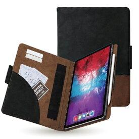 エレコム ELECOM 11インチ iPad Pro(第2世代)用 フラップカバー ソフトレザー フリーアングル ツートン ブラック×ブラウン TB-A20PMPLFDTBK