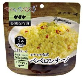 マジックライス 保存食 お湯だけで食べられるマジックパスタ(ペペロンチーノ/1食)186019